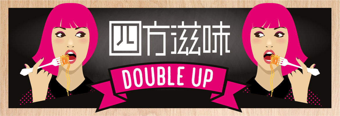 180423_MP_Taste-Together-Double-Up_Website-1170x400a